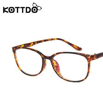 KOTTDO 2019 Fashion Glasses Men and Women Flat Light Face Students Glasses Frame Retro Prescription Eyeglasses Frame