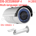 Multi-language version DS-2CD2655F-I 5MP WDR Fixed focus Bullet Network Camera Support H.265 POE IP67,IR 30M