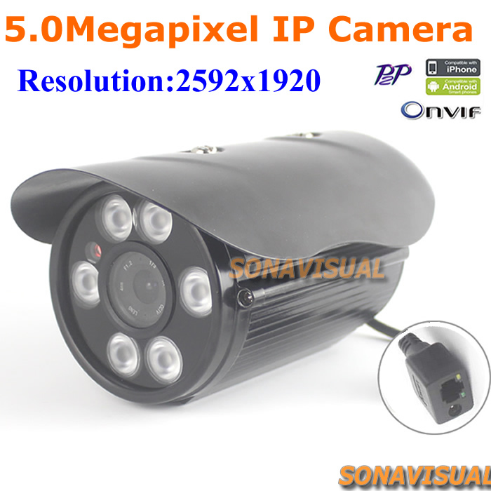 ФОТО Full HD 2592x1920 5MP Network Onvif P2P 1920P IP Camera With 6 Array Leds IR Night Vision Waterproof Outdoor Videcam Security