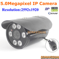 Full HD 2592x1920 5MP Network Onvif P2P 1920P IP Camera With 6 Array Leds IR Night Vision Waterproof Outdoor Videcam Security