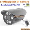 Full HD 2592x1920 5MP Red Onvif P2P 1920 P Cámara IP con 6 Matriz de Leds IR Visión Nocturna Impermeable Al Aire Libre Videcam seguridad