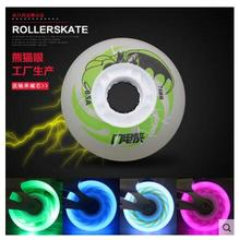 8PCS/Set 72/76/80mm Inline Skates Wheels 85A Hardness PU Roller Skate Wheels with Magnetic Core & Bearings 5 Colors Available