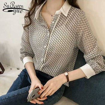 b2694523 ... Autumn Plus Size 3XL 4XL Blouse Women Striped top female Fashion  Chiffon Blouse Shirt 2019 Long Sleeve Shirt Women Blusa 1175 40