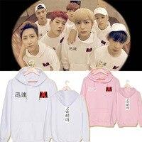HPEIYPEI KPOP Korean Fashion MONSTA X SHOWNU IM Album Cotton Hoodies With Hat Clothes Pullovers Sweatshirt PT224