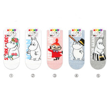Buy moomin and get free shipping on AliExpress com
