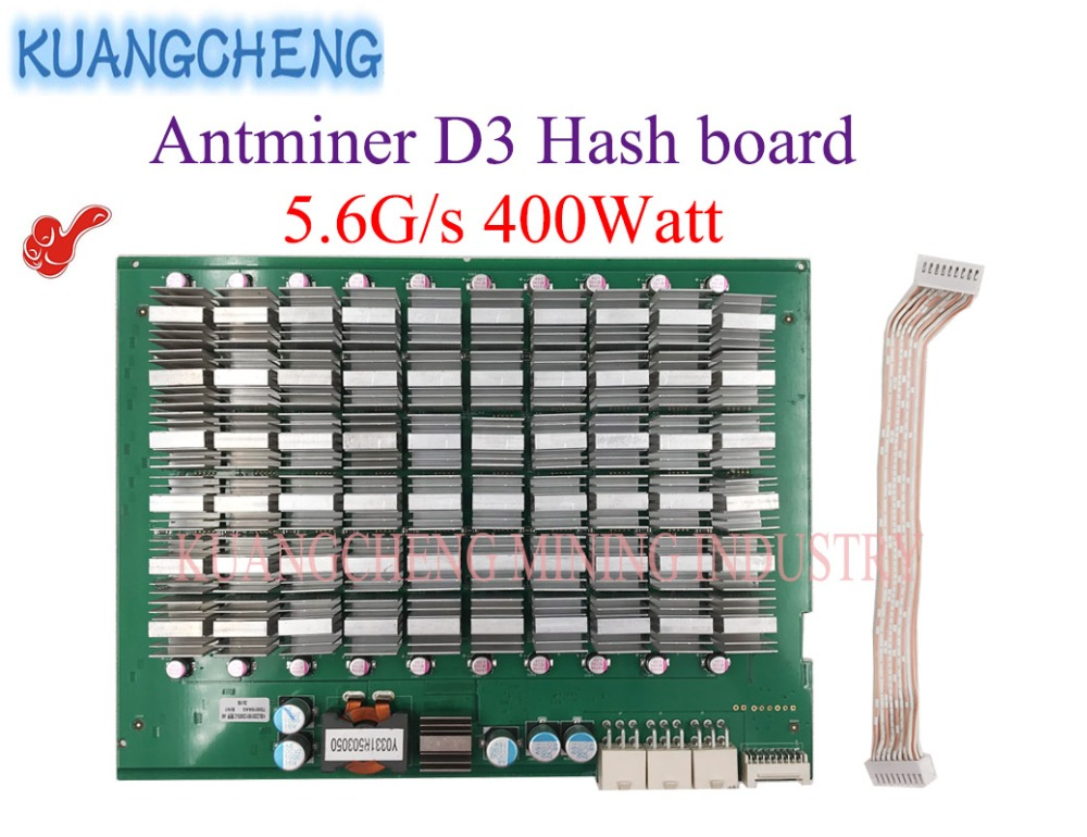 KUANGCHENG MINING ANTMINER D3 Hash Board BITMAIN X11==5.6G/S 400watt Asic Miner DASH B2X Miner Lower Power