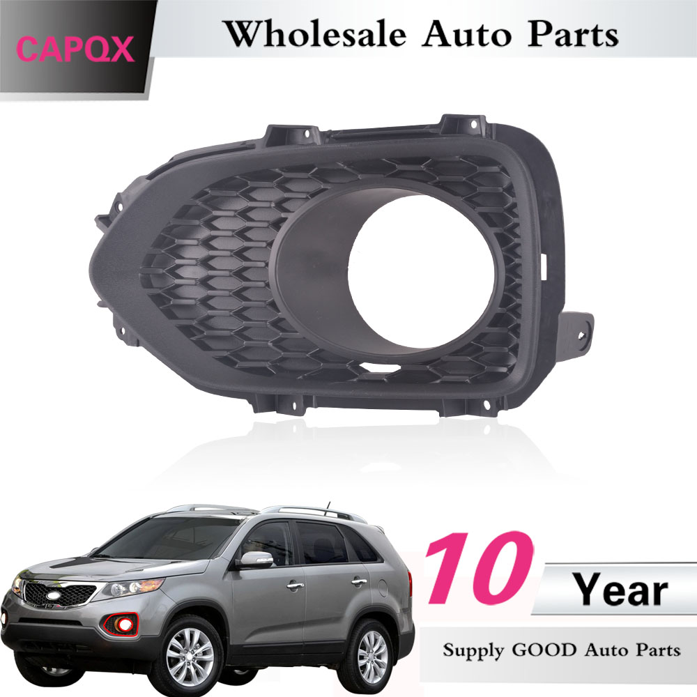 Capqx Front Fog Light Cover For Kia Sorento 2009 2010 2011 2012 Fuel Filter Bumper Foglight Lamp Cap Frame In Car Assembly From Automobiles