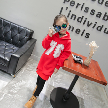 New Girls Long Sleeve Thicken Coat 2016 Children Winter Hoodies Fashion Kids Fleece Mid-long Coats Baby Pullover Clothes,2-7Y