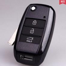 Чехол для автомобильного ключа, Чехол для автомобильного ключа для Kia K3, K5 sorento, Складывающийся ключ, автомобильные аксессуары, Стайлинг автомобиля