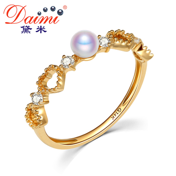 Genuine Highest Luster Natural Sea Pearl with 14K Gold Ring