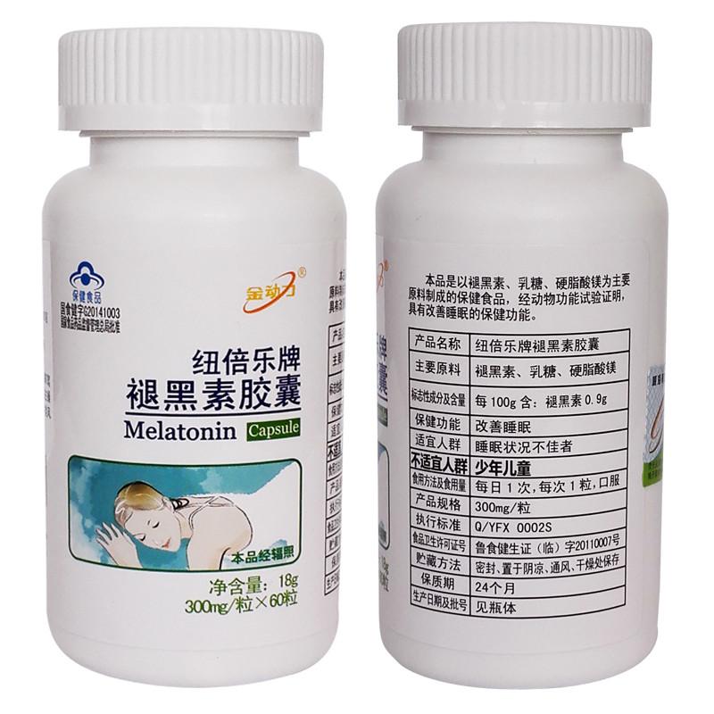 melatonin 10