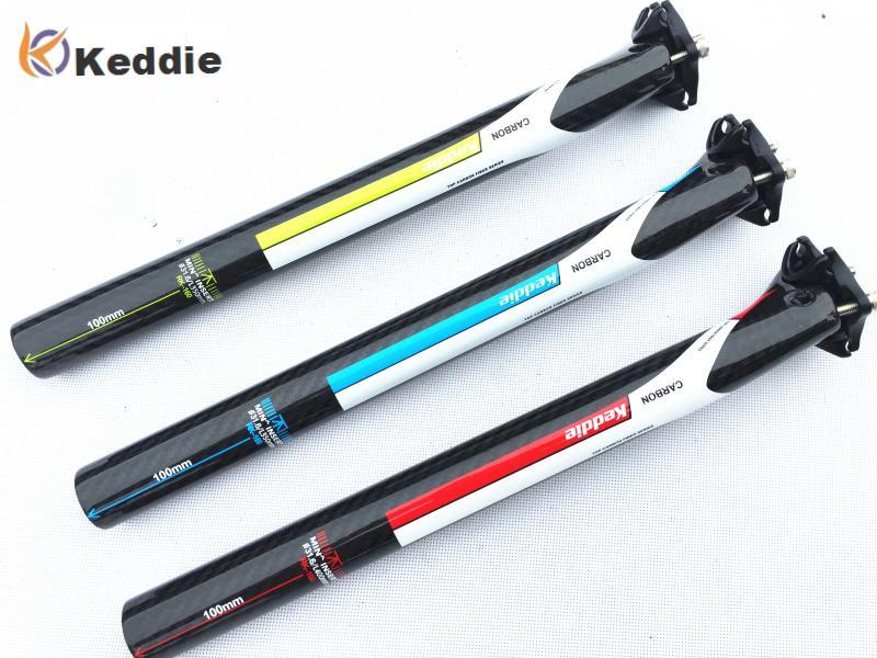 продаж нового Keddie триколірний 20мм - Велоспорт