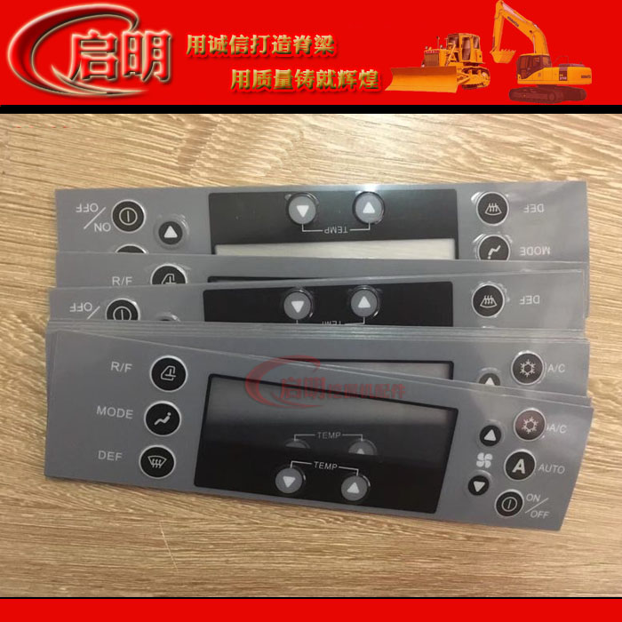 Excavator Sumitomo Keith air conditioner control panel sticker keypad sticker air conditioning controller sticker in Interior Mouldings from Automobiles Motorcycles