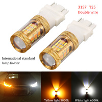 2Pcs 3157 T25 54SMD 12W Auto Switch Back LED Bulbs Light SMD T25 DRL Car Turn