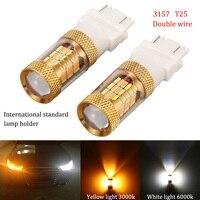 2Pcs 3157 T25 54SMD 12W Auto Switch Back LED Bulbs Light SMD T25 DRL Car Turn