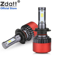 Zdatt 2Pcs Red Color Design Car Headlight H4 Led Bulb H1 H7 H8 H9 H11 9005