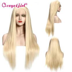 Honey Blonde парик фронта шнурка блондинка парик человеческих волос бразильский прямой парик фронта шнурка цвет 613 парик Oxeye девушка волосы remy