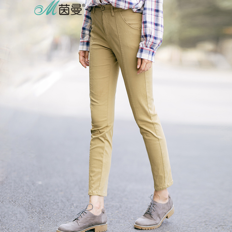 INMAN Women's New Solid Color Casual Pencil Pants Slim All-match Ankle-length Trousers