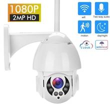 купить 2MP 1080P PTZ WIFI Camera Outdoor IP66 Speed Dome Wireless Security IP Camera Exterior Pan Tilt 4X Zoom IR CCTV Cam ip Camara дешево