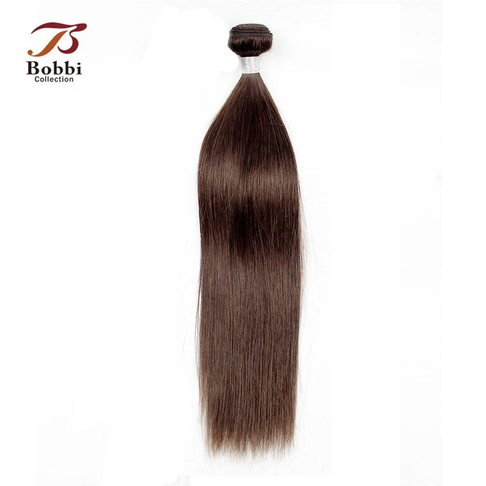 Bobbi Collection 1 Bundle Dark Brown Peruvian Hair Weave Bundles Straight Human Hair Weft Non Remy Hair Extension