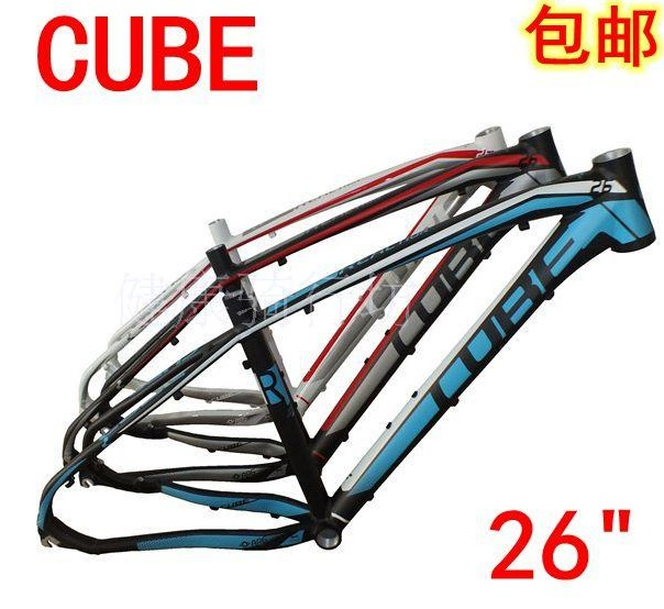 bike model Aluminum mountain bike frame models (Germany CUBE REACTION) 26 /27.5 / 29 inch lightweight cross-country bike racks