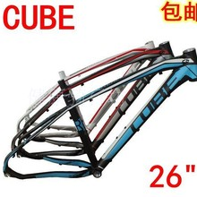 9820e9aa0c1 bike model Aluminum mountain bike frame models (Germany CUBE REACTION) 26  /27.5 /