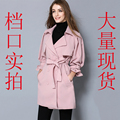 2016 New Autumn Women Wool Blends Long Coat Lantern Sleeve Rabbit's Pocket Coats Outerwear Pink 5681