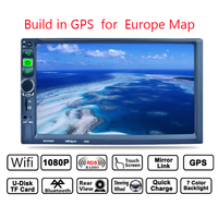 GUBANG 2 DIN Android 5.1.1 System Car Media MP5 Player Bluetooth A2DP Touch Screen GPS Navigation 3G WIFI /FM/AM