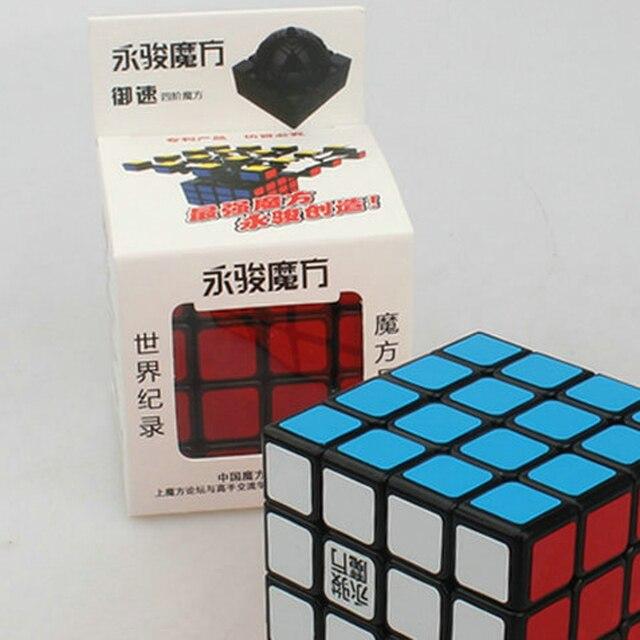 Yj YuSu 4x4 Colour Magic Cubes Four Layer Magic Cube Kids ...