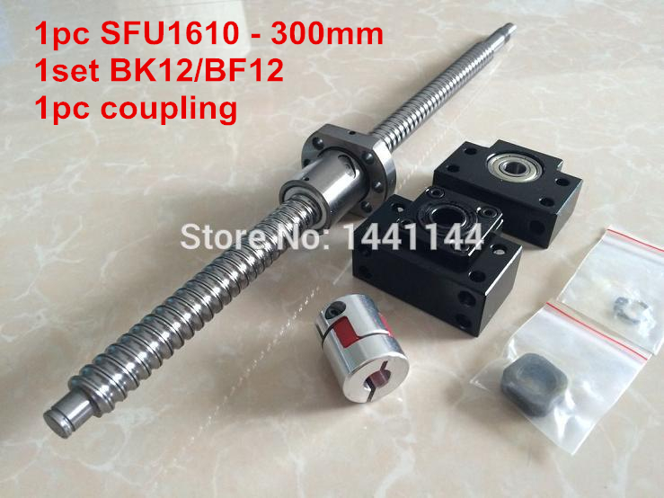 1pcs antibacklash ball screw 1610 - 300mm end machined -C7+ BK/BF12  Support + 1pcs 6.35*10mm coupler