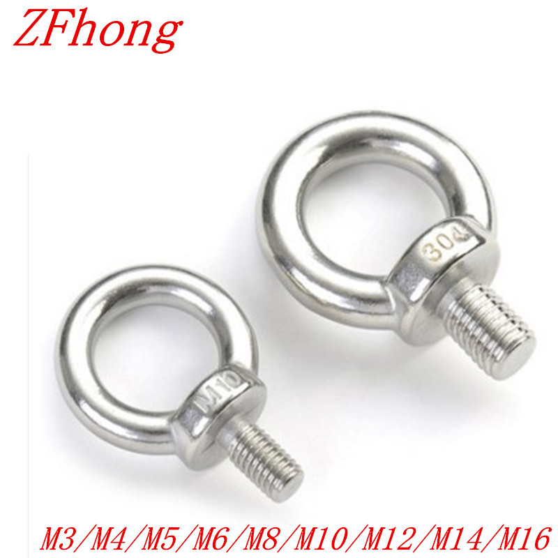 Free shipping M3 M4 M5 M6 M8 M10 M12 M14 M16 304 Stainless Steel Lifting Eye Bolts Round Ring Hook BoltFree shipping M3 M4 M5 M6 M8 M10 M12 M14 M16 304 Stainless Steel Lifting Eye Bolts Round Ring Hook Bolt