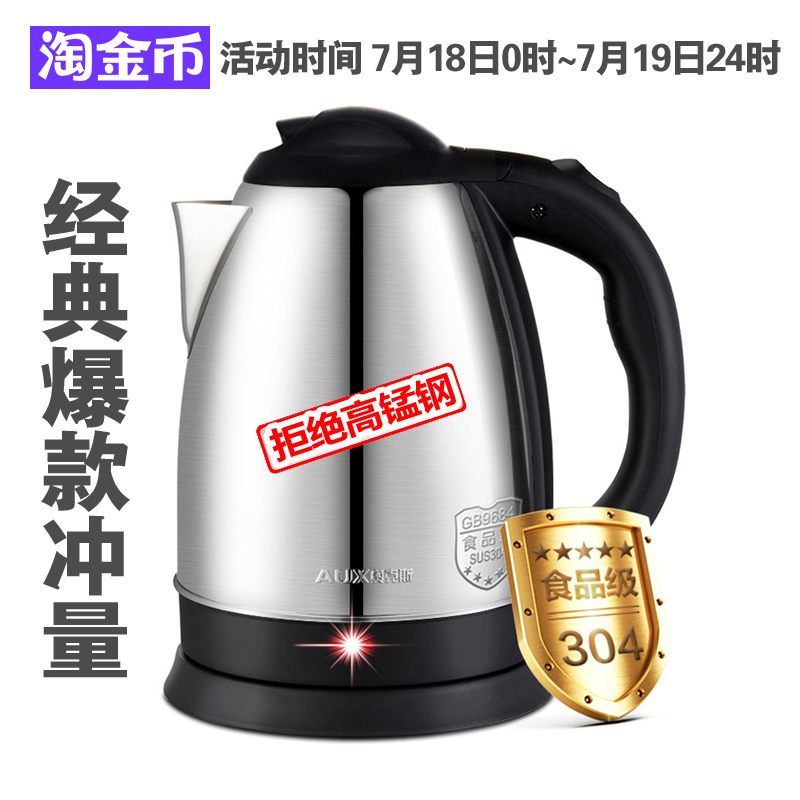 ФОТО Electric kettle 304 stainless steel kettle hot water pot HA213 Home automatic cut off power Water Heater Free shipping