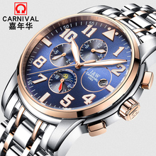 2017 Promotion Sale Steel Watches, Men's Multi-function Luminous Waterproof Automatic Mechanical Leisure Business Large Dial