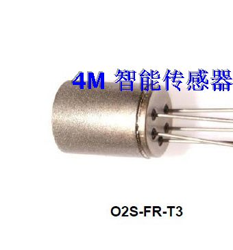 Aviation oxygen sensor / probe O2S-FR-T3 generator allows the gas temperature -100~250