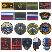 Bendera Rusia Bordir Patch Tentara Militer Tengkorak Moral Patch Taktis Emblem Appliques Rusia Tentara Bordir Lencana(China)