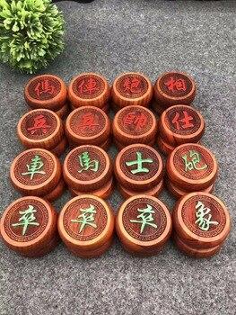 TNUKK  Red rosewood China Chess Set Wooden Chess large portable high-grade mahogany.