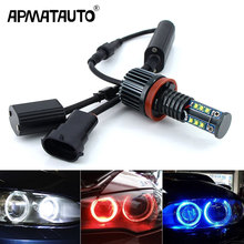 2x Canbus lampa LED oczy anioła 10w 20w 30w 60w H8 LED HID żarówka do BMW E60 E61 E63 E64 E70 X5 E71 X6 E82 E87 E89 Z4 E90 E91 E92