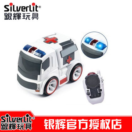 Free Shiping brand Silverlit infrared remote control 81134 City ambulance fire series of electric toys for