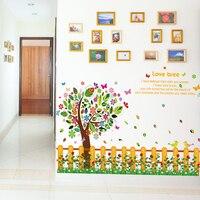 Diy شجرة العائلة إطار الصورة شجرة الجدار ملصق للإزالة الشارات الزهور سياج جميلة ملونة الجدار الديكور SK9024 × 2 مجموعات