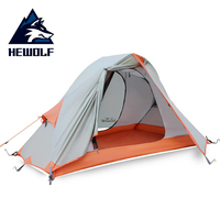 Cycling Hiking Waterproof 1 Person Tent Ultralight Double Layers Aluminum Rod Outdoor Camping Single Tents 4 Season