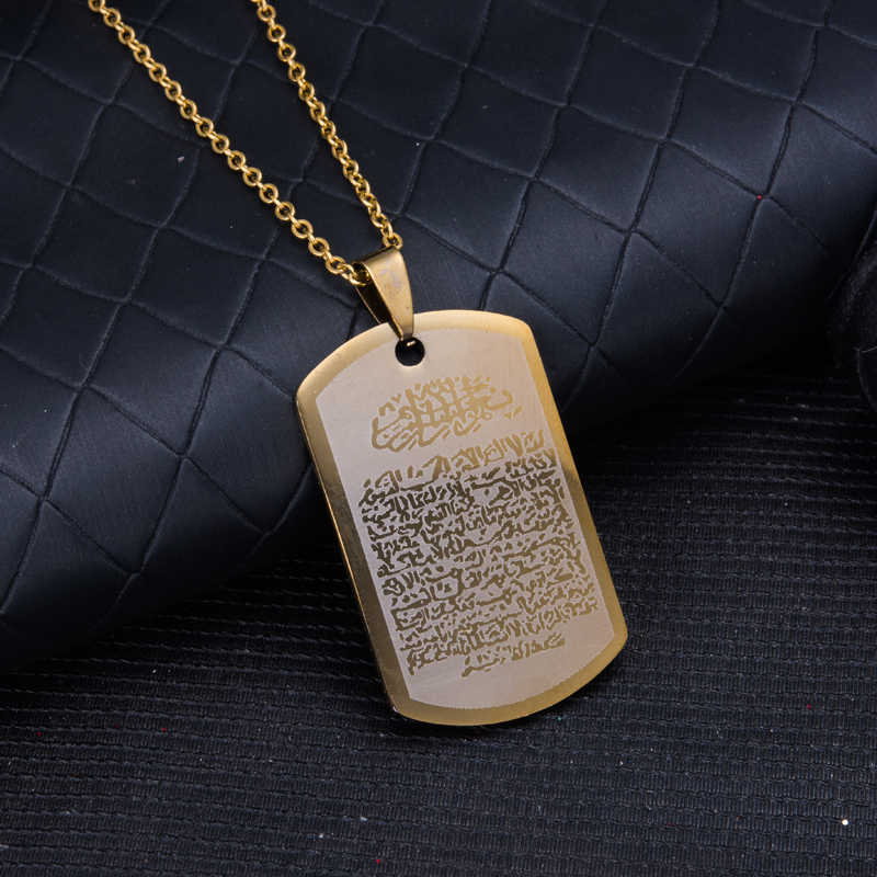 WANDO Blessed Christian Scripture stainless steel Necklaces for Women Man Allah Pendant Gold Color Muslim Jewelry gifts P7