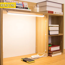 Bed Reading book Light LED Desk lamp 5W 5V Desk lamp USB led