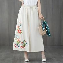 #0628 Wide Leg Pants Women Vintage Embroidery Floral High Waist Summer Cotton Linen Ladies Black Retro Trousers