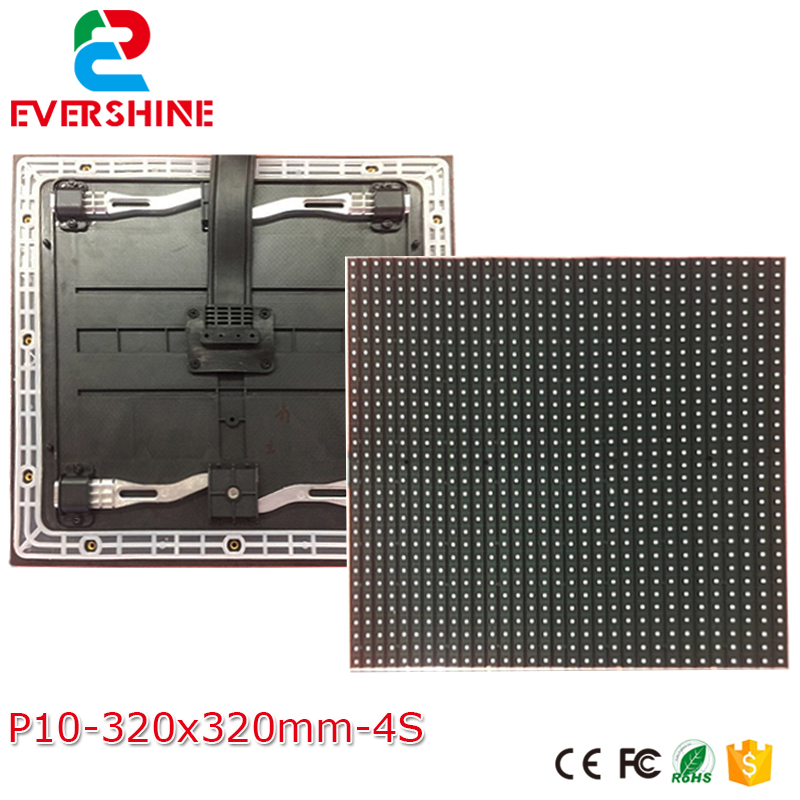 Front Service P10 Outdoor Led RGB Full Color 320x320mm 1/4scan High Waterproof Led Board Module Screen Video Wall