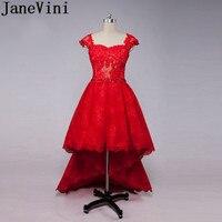JaneVini арабский Красные кружевные платья подружек невесты с кристально Высокая Низкая короткое спереди и длинное сзади бисером свадебное пл