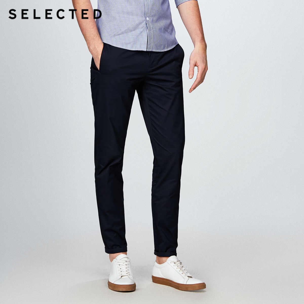 Wybrane bawełniane spodnie rekreacyjne z długimi nogawkami S | 4182W2511