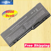 A HSW 7800 mAh para a bateria do laptop Dell Inspiron 6000 9300 XPS Gen 2 M1710 M90 9400 M6300 C5974 D5318 F5635 g5260 G5266 GG574 U4873(China)