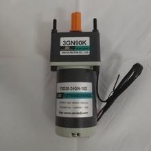 30W, DC geared motor, high power low speed micro gear all metal CW/CCW, adjustable
