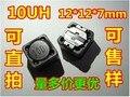 50 шт. экранирование SMT индуктивности мощность индуктора CD127 10UH 12 * 12 * 7 мм маркировка 100 оригинальный в наличии чипы нового и оригинальный