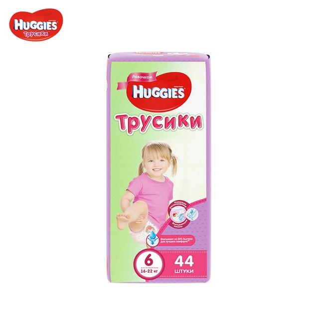 Трусики Huggies для девочек 16-22 кг (размер 6) 44 шт